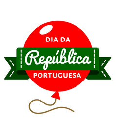 portugal republic day greeting emblem vector image vector image