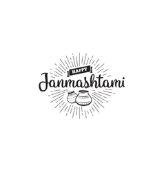 Happy janmashtami festival typographic vector