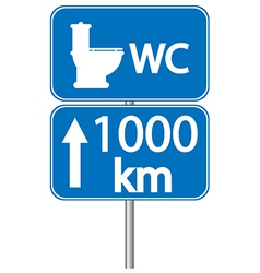 Toilet roadsign vector