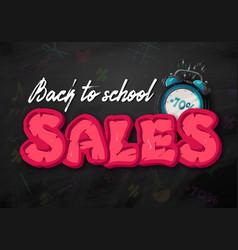 Back to school banner vector