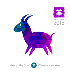 2015 - chinese new year of the goat vector