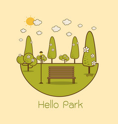 public park in the city vector image vector image