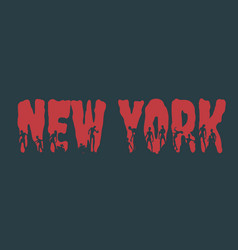 new york city name and silhouettes on them vector image vector image