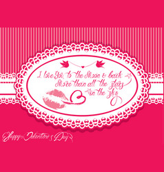 Horizontal holiday card with oval frame on pink vector