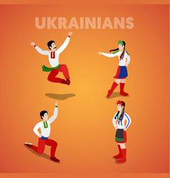 Isometric ukrainian dancing people vector
