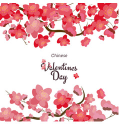 Chinese valentines day 1 vector