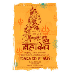 Lord shiva indian god of hindu for shivratri vector