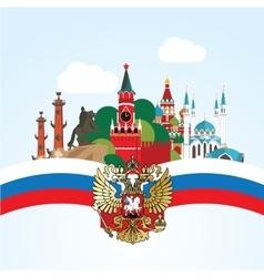 Russia landmark biggiest cities moscow saint vector