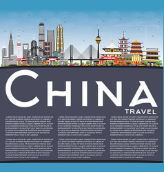 China city skyline with copy space vector
