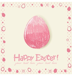 Easter cute scribble egg silhouette hand drawn vector image