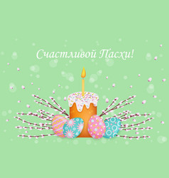 Easter poster with eggs pussy-willow cake vector