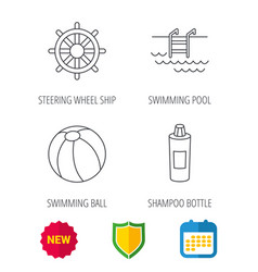 shampoo swimming pool and ball icons vector image