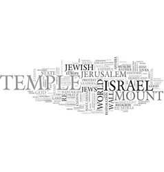 where s the temple on the temple mount text word vector image