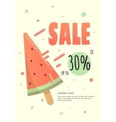 Super Sale modern banner vector image vector image