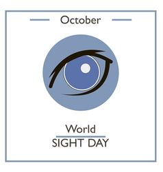World sight day vector