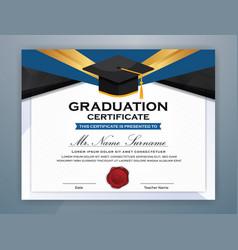 High school diploma certificate template design vector