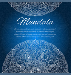 card with glow mandala blue invitation card vector image