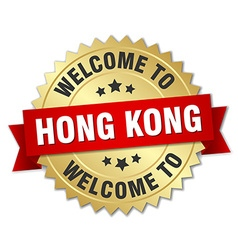 Hong kong 3d gold badge with red ribbon vector