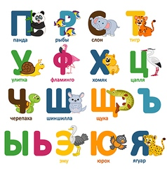 alphabet animals russian part 2 vector image