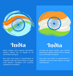 15 august indian independence day greeting poster vector