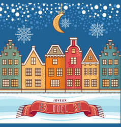 christmas card joyeux noel vector image