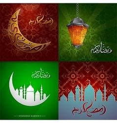 Ramadan greeting cards set vector