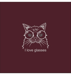 Portrait cat in big glasses vector