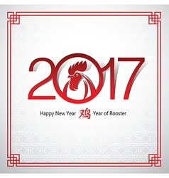 chinese new year 2017 5 vector image vector image