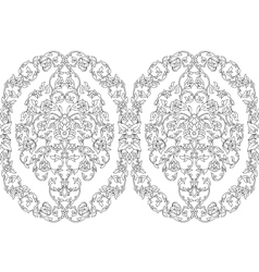 Intricate seamless border in eastern style vector