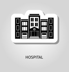 Hospital black silhouette building sticker vector