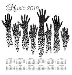 A creative 2018 musical calendar vector