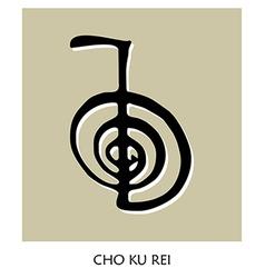 Reiki Symbol 4 vector image