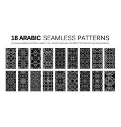18 modern line traditional arabic pattern vector