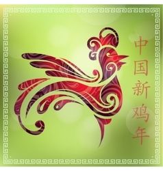 Red rooster as symbol for 2107 by Chinese zodiac vector image vector image
