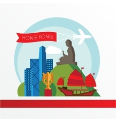 Hong Kong detailed silhouette Trendy vector image
