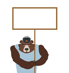 Russian patriot bear holding blank banner Wild vector image vector image