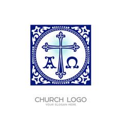 Cross of jesus symbols alpha and omega vector