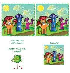 Visual game - find 10 differences - with answer vector