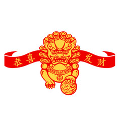 Foo dog with new year banner vector
