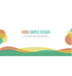 Header website colorful modern style vector