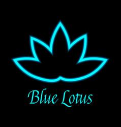 blue lotus flower logo icon vector image
