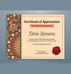 Brown mandala bordered certificate vector