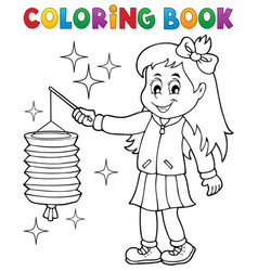 Coloring book girl with paper lantern vector