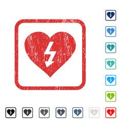 Power love heart icon rubber watermark vector