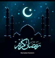 Ramadan kareem islamic celebration vector