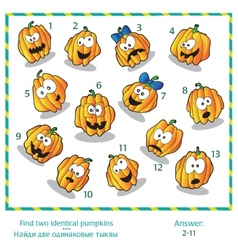 Halloween visual puzzle - find two identical vector