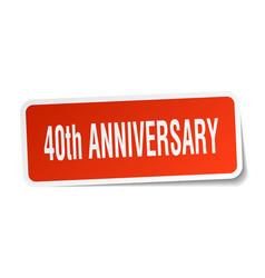 40th anniversary square sticker on white vector