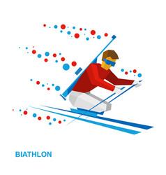 Biathlon - disabled skier vector