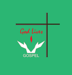logo god lives vector image vector image