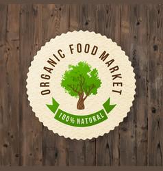 Organic food market paper label vector